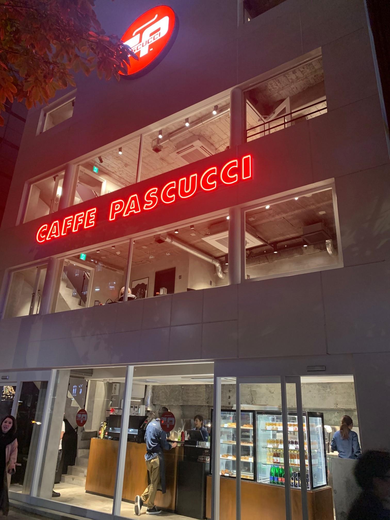 Caffè Pascucci shop Tokyo